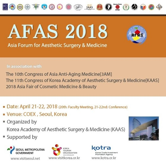 Asian forum for aesthetic surgery and medicine 2018 seoul korea l